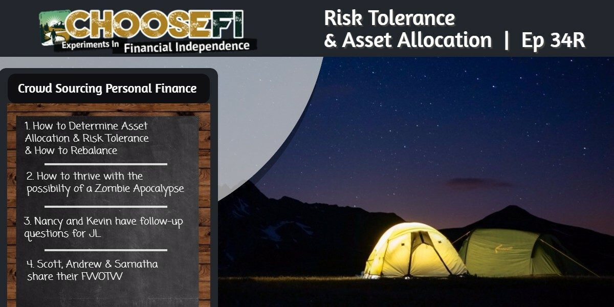 034R | Risk Tolerance & Asset Allocation