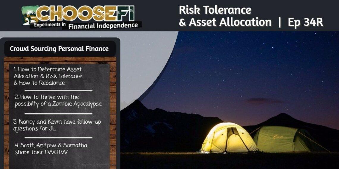 034R   Risk Tolerance & Asset Allocation
