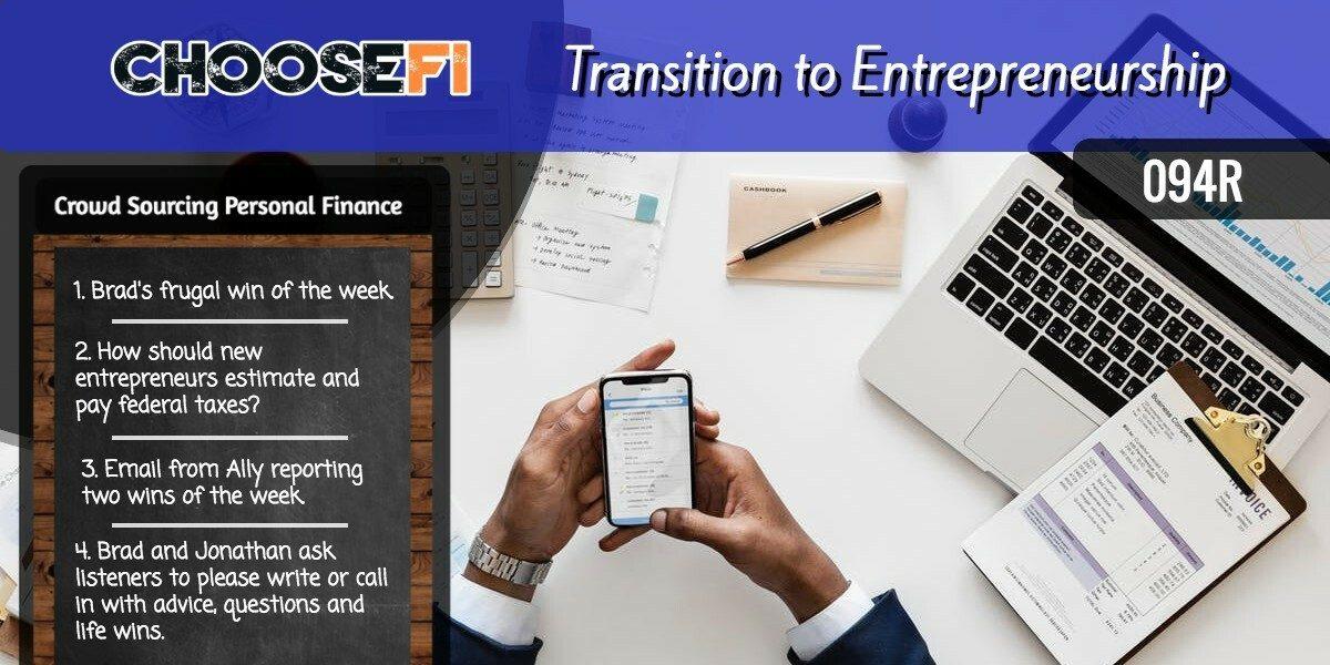 094R Transition to Entrepreneurship